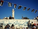Duro, the West Bank, during a martyr\'s rally.
